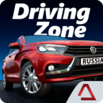 Driving Zone
